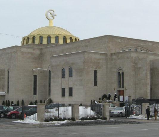 Mosque vandalism